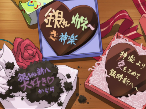 "Crunchyroll #34: Easy Valentine's Day Chocolate from ""Gintama"""