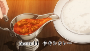 "Crunchyroll #60: Chicken Curry from ""Restaurant to Another World"""