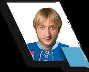 плющенко.png
