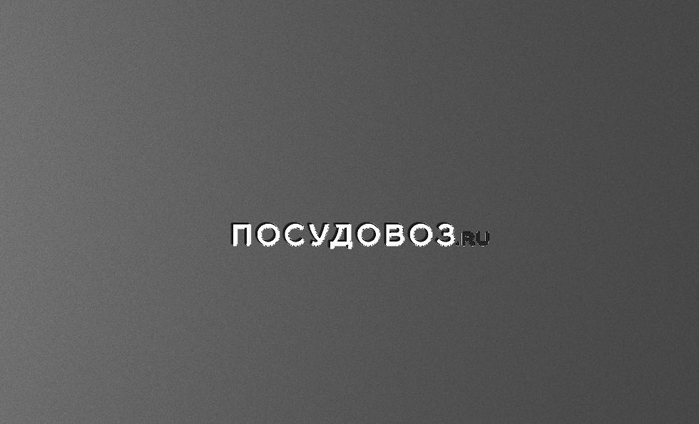 ПОСУДОВОЗ копия.png