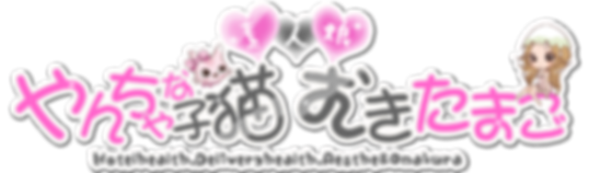 Sexual service content, Yanneko,Mukitama,from In call to Out call