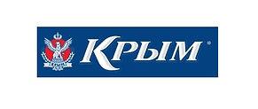 Крым пиво