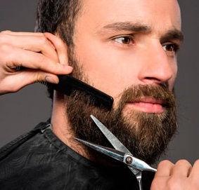 Стрижка бороды и усов