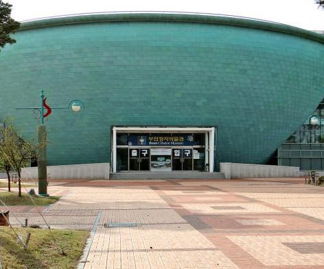 Buan Celadon Museum Front