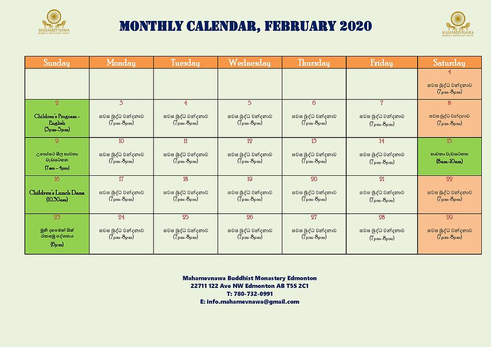February-2020-calendar-MBME.png