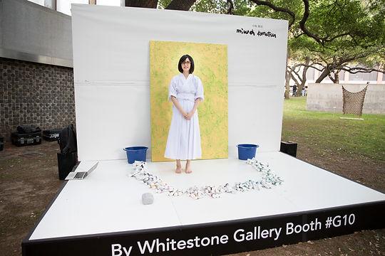 Artist Miwa Komatsu before her art perfo