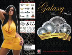 2010 Galaxy Catalog Out