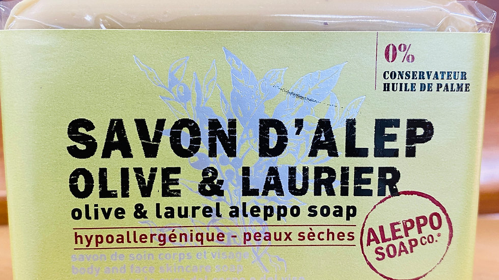 Savon d'Alep- Olive et Laurier