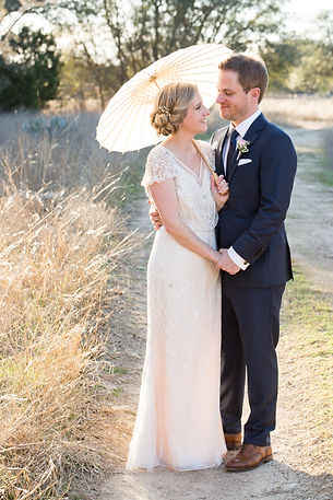 Austin Wedding Coordinator | Day of Coordination | United States | Sweet Events