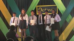 Licenciatura 8vos Básicos