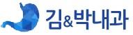 [청주 현간호학원] 김박내과의원