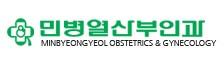 [청주 현간호학원] 민병열산부인과의원