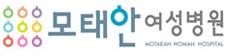 [청주 현간호학원] 모태안여성병원