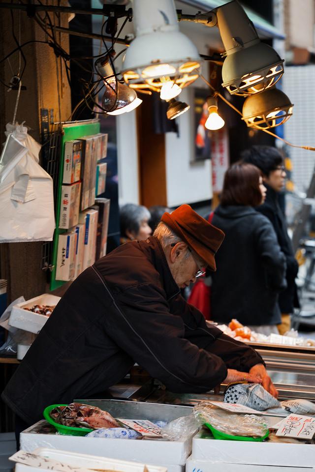 Japão_0768.jpg