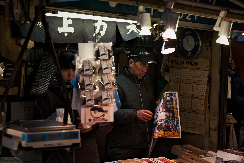 Japão_0756.jpg