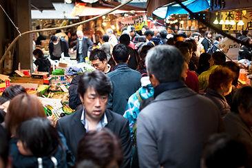 Japão_0786.jpg