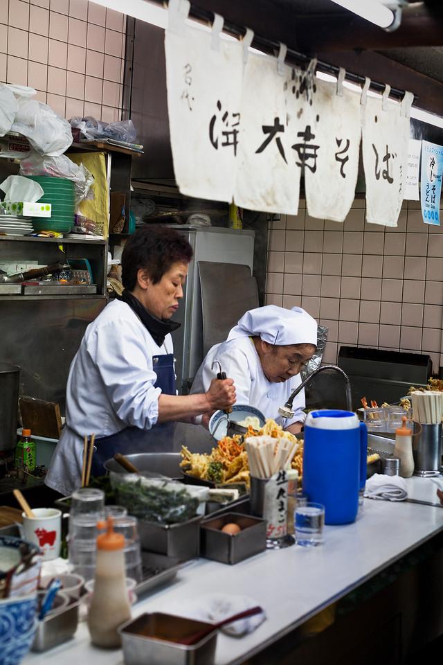 Japão_0805.jpg