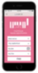 Mobile App Landing