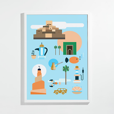 Qatar Illustration Poster