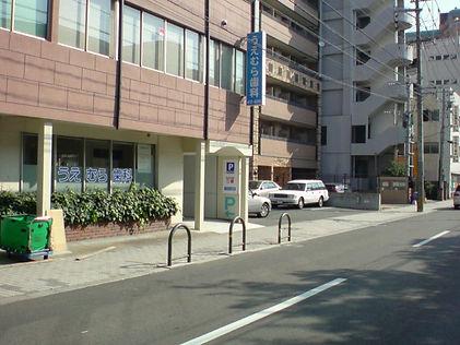 博多駅南うえむら歯科アクセス