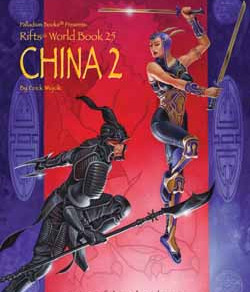 Scholar's Review #30: RIFTS World Book 24: China 2 – Heroes of the Celestial Court