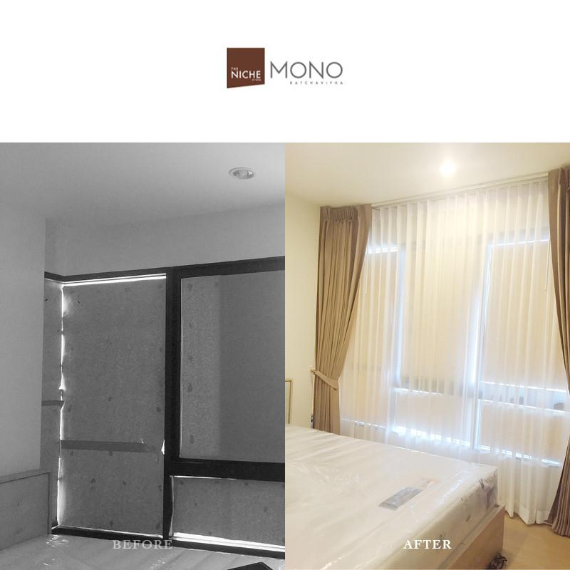 The Niche Mono Condo by Sena