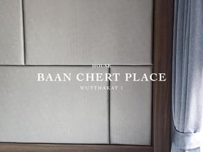 BAAN CHERT PLACE TOWNHOME