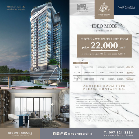 GET SPECIAL PRICE ! ONE BEDROOM START PRICE 19,900 B.