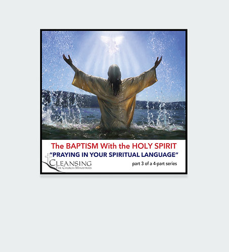 The Baptism With The Holy Spirit: Praying In Your Spiritual Language mp3
