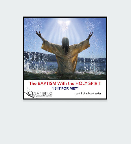The Baptism With the Holy Spirit: Is It For Me? mp3