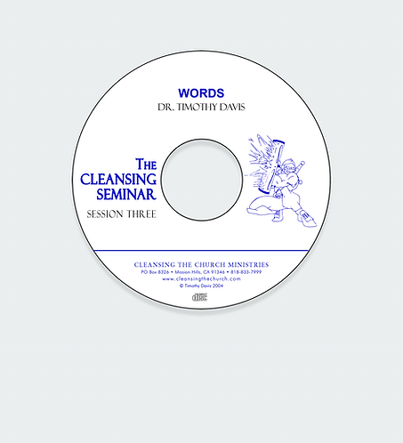 Words - Cleansing Seminar Session 3 Audio