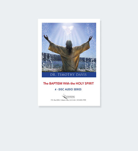 The Baptism With The Holy Spirit audio series