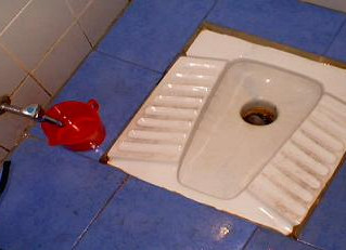 THE FUNNY SIDE ABOUT ASIAN TOILETS