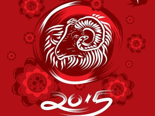 Chinese New Year Factory Closure