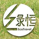 EcoTravel_Logo.jpg