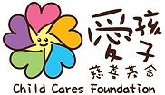 Child Cares Foundation