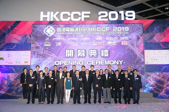 「香港電腦通訊節2019」開幕日