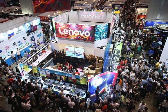 「香港電腦通訊節」最新展覽日期