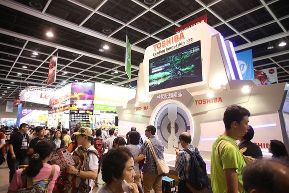 「香港電腦通訊節2020」延期舉行