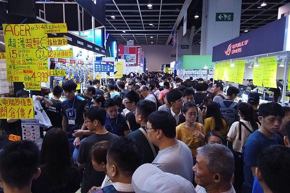「香港電腦通訊節2019」周六情報