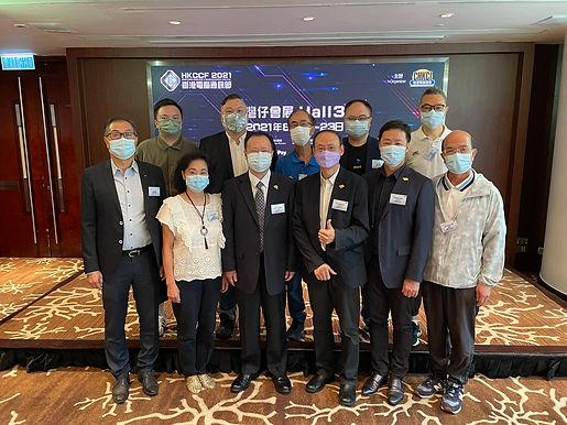 「香港電腦通訊節2021」傳媒聚會