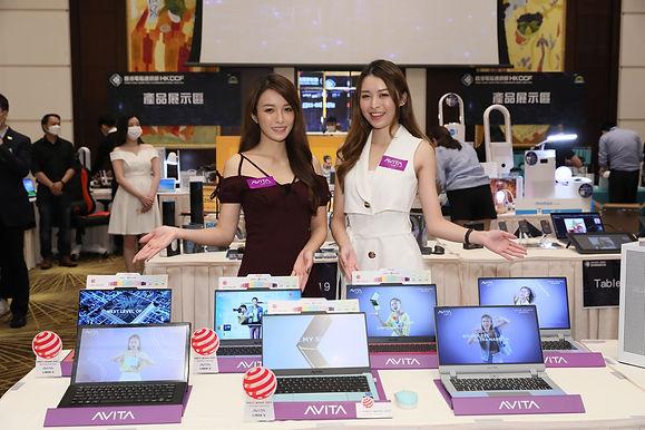 「香港電腦通訊節2021」記者招待會