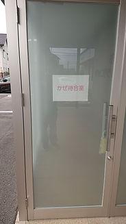 DSC_0623.JPG.jpg
