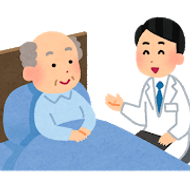 訪問診療.png