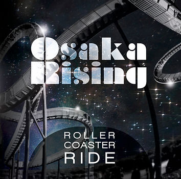 Roller Coaster Ride Cover Front.jpg