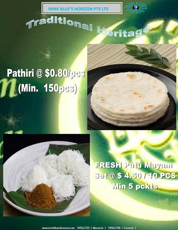 Pathiri August .jpg