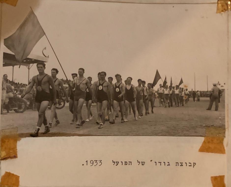 Zalman Leading the Hapoel Tel Aviv