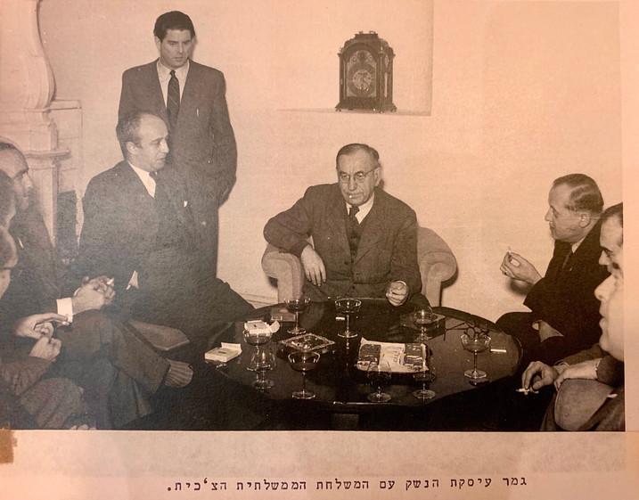 Israel Delegation with Czechoslovakia Leadership