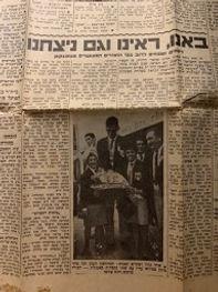 Histadrut award ceremony