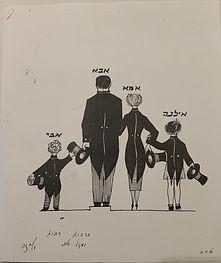 1950s Unreich Tuxedo Family Picture